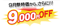 201109100001.png