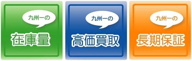 2012021510.png