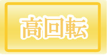2012022905.png