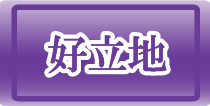 2012022906.png