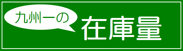 2012042401.png