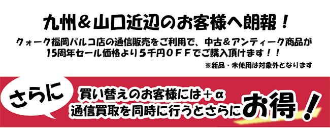 2013.1.30.2.png