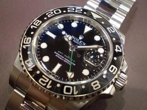 P8020545.JPG