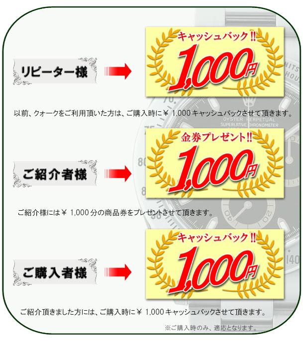 f_syoukai_tokutenn.jpg