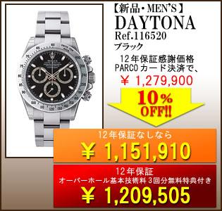 fp10%_116520_09_n_1.jpg