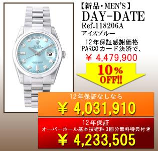 fp10%_118206a_n_091.jpg
