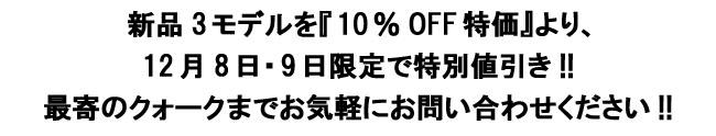 kinnkyu_3.jpg
