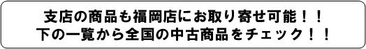 otoriyose0426.PNG