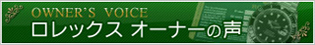 owner_14_04_01.jpg