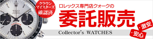 ttl_itaku.jpg